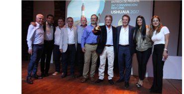 Banco Entre Ríos obtuvo el premio Link de Oro 2017